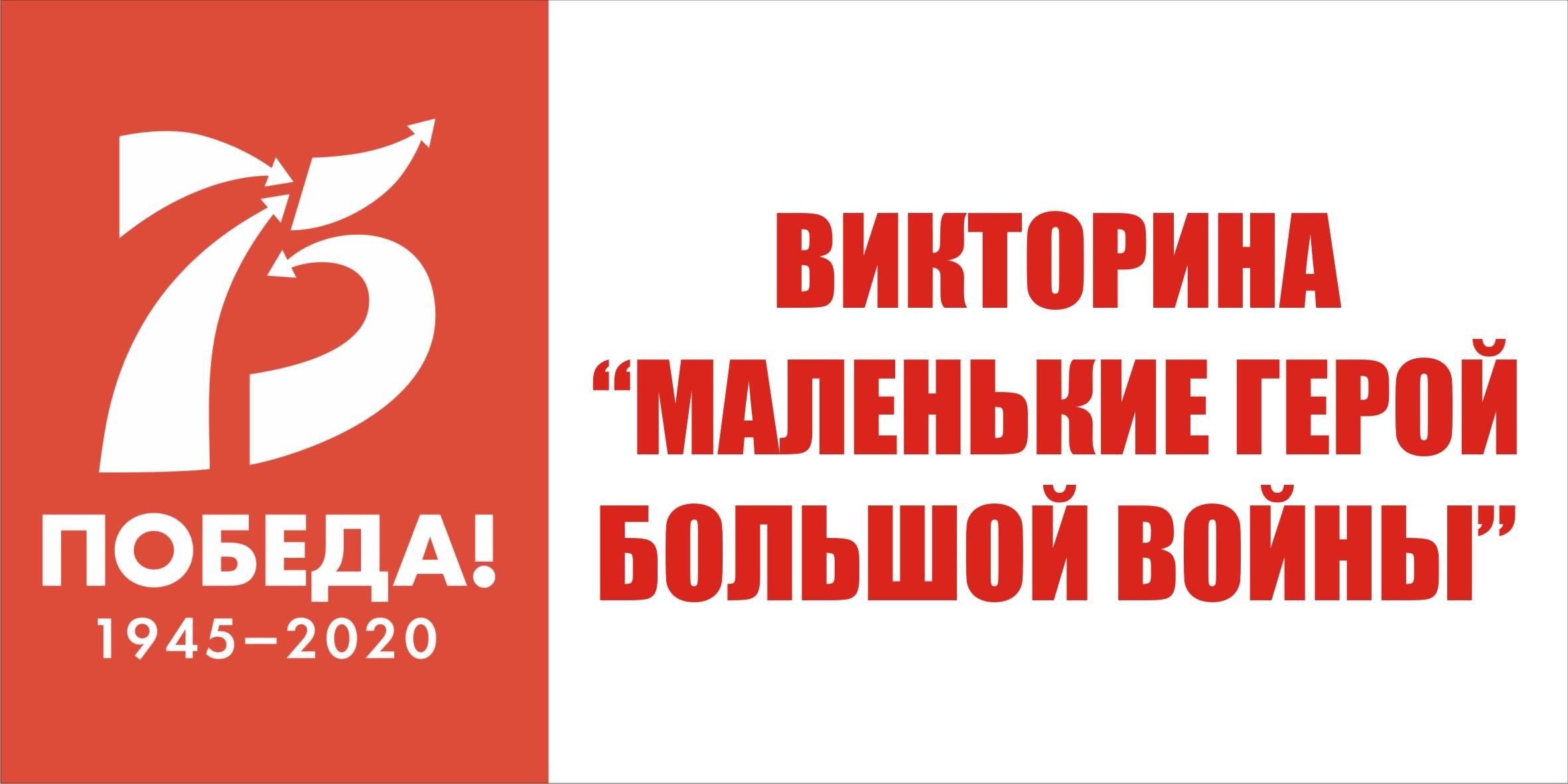 Юбилею Победы в ВОв 1941-1945 гг. посвящается...
