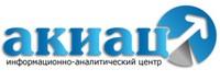 Алтайский краевой информационно аналитический центр