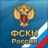 Официальный сайт ФСКН России